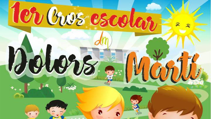 El 1r cros escolar Dolors Martí convida als escolars de l'Anoia, diumenge