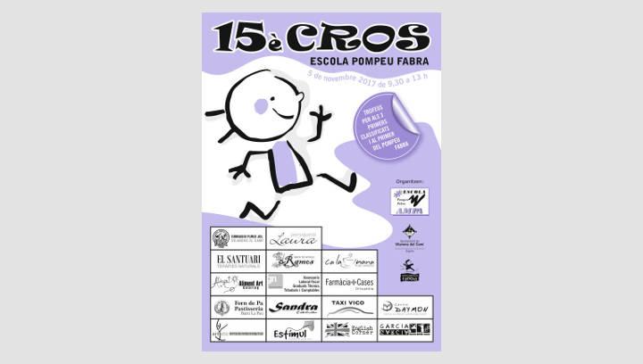 Obre inscripcions el 15è Cros Pompeu Fabra està previst el 5 de novembre